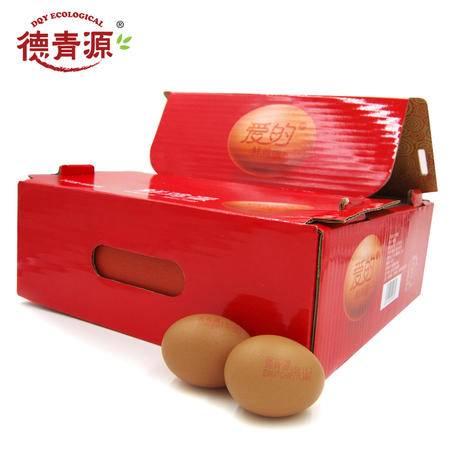 【德青源】爱的鲜鸡蛋16枚装新鲜鸡蛋