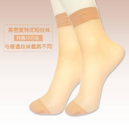 珀莱莎 冰丝 短丝袜 2002