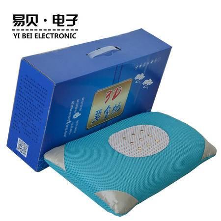 3D碧玺能量枕