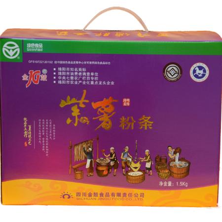 紫薯粉条彩箱3斤装