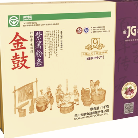 紫薯粉条精装礼盒2斤装