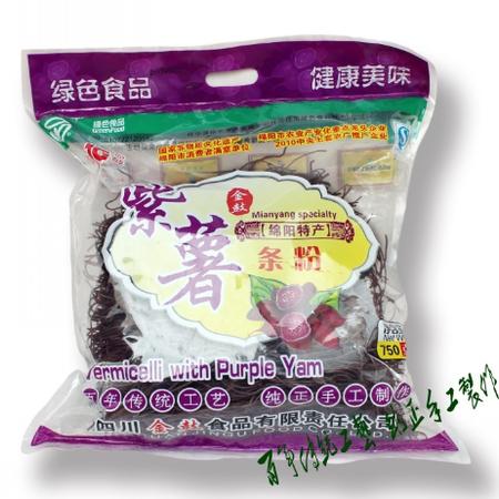 紫薯粉条袋装