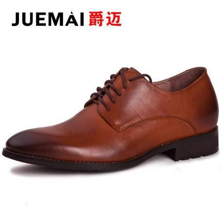 2015男士隐形增高鞋韩版塑身潮鞋5.6CM爵迈商务正装鞋男式内增高皮鞋约会结婚鞋男式专用鞋内增高鞋