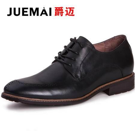 2015内增高鞋男式韩版商务正装皮鞋5.6CM爵迈隐形增高男鞋塑身潮流鞋 男士商务办公约会结婚专用鞋