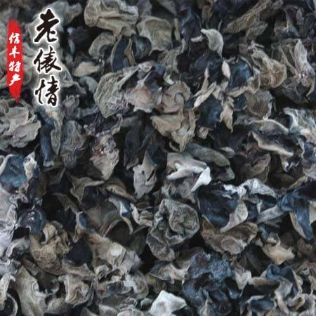 赣南土特产黑木耳 含丰富的蛋白质胡萝卜素