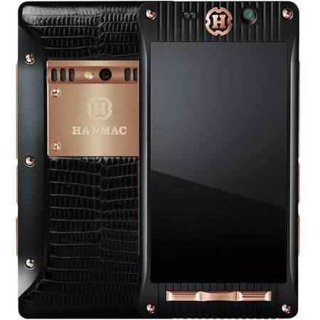 HANMAC 荣耀系列 蜥蜴皮手机 钢铁黑