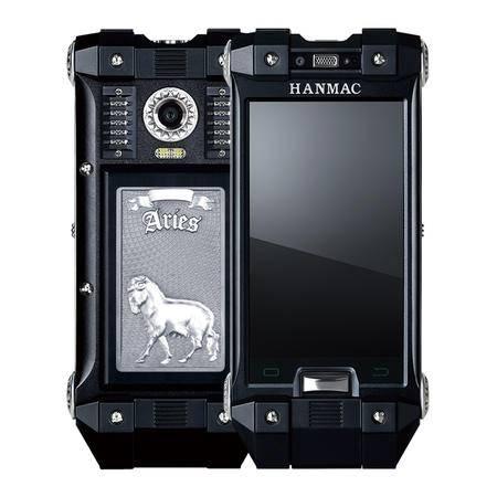 HANMAC 星座系列手机 925银浮雕设计 蓝宝石屏 陶瓷按键