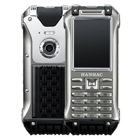 HANMAC 海恩迈 RANGE系列手机 联通2G 移动2G钢本色R102