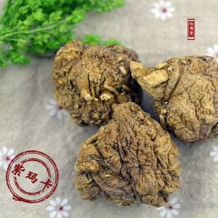 云南丽江高原 紫玛咖 秘鲁引种 生态有机紫玛卡干果片批发 补肾