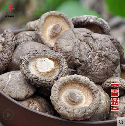 125g 农家土特产 庆元小香菇干货 蘑菇冬菇干货 袋包 买五送一