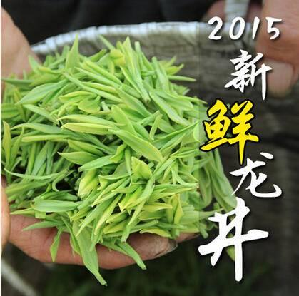 2016新茶 春茶 茶叶 绿茶 明前特级龙井茶 优西湖龙井 包邮礼盒