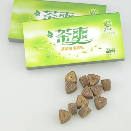 浙江大学茶学系研制茶爽 无胶口香糖 木糖醇绿、红茶叶提取板装