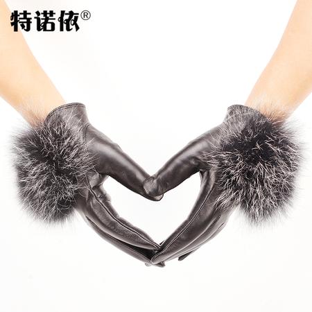 特诺依 女士绵羊皮手套 狐狸毛口 触控时尚加厚保暖触屏手套T550