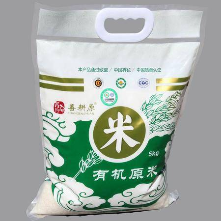 善耕原(shangengyuan)有机原米  东北稻花香有机大米 5kg
