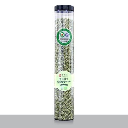 善耕原SHANGENGYUAN有机绿豆 东北本土绿豆 550g*2 米面杂粮