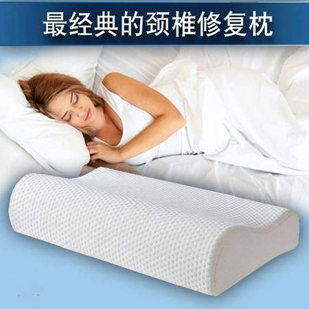 viplife记忆这 颈椎保健枕护颈枕头颈椎病患者专用枕