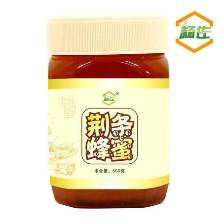 杨佐正品狼牙山农家自产纯天然蜂蜜野生荆花蜜500g