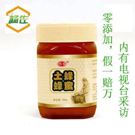 杨佐天然土蜂蜜营养丰富自然成熟100%天然蜂蜜1500克
