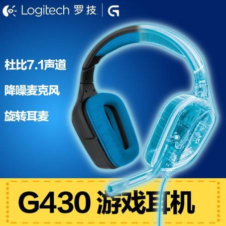 罗技(Logitech) G430 环绕声游戏耳机麦克风