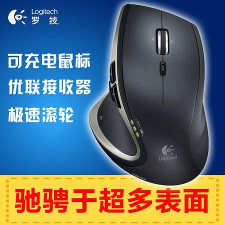 罗技(Logitech) M950t 高性能鼠标