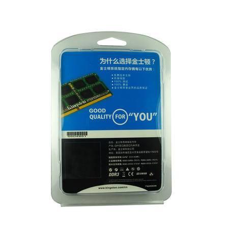 金士顿(Kingston) DDR3 1600 8GB 戴尔1.35V低电压 笔记本内存条