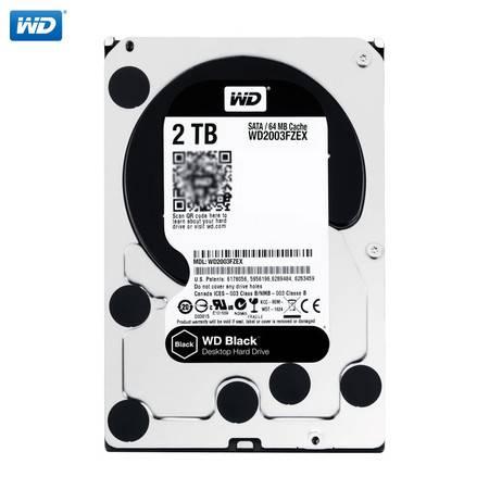 西部数据(WD)黑盘 2TB SATA6Gb/s 7200转64MB 台式机硬盘 WD2003FZE