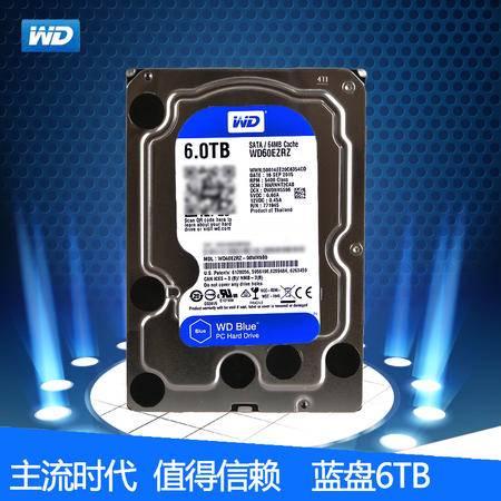 西部数据(WD)蓝盘 6TB SATA6Gb/s 64MB台式机硬盘(WD60EZRZ)