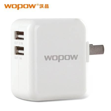 沃品 快充5V2A手机通用充电器头 用于苹果iphone6/5s/三星/小米便携电源适配器