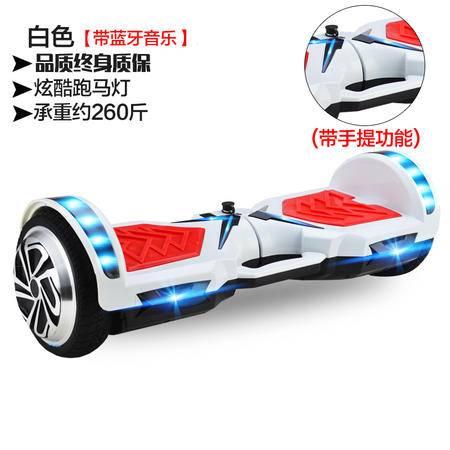 华人方创正品智能电动平衡车双轮代步车成人两轮思维跑马灯漂移自体感儿童