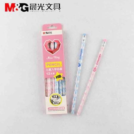 [浙江百货] 晨光HB木杆铅笔 男女生六角AWP30808