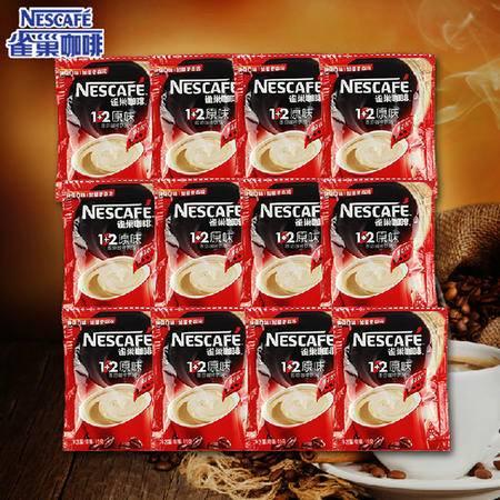 [浙江百货]雀巢咖啡原味12小包*15g 045115