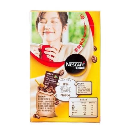 【浙江百货】雀巢咖啡1+2奶香盒装7条*15g 045467