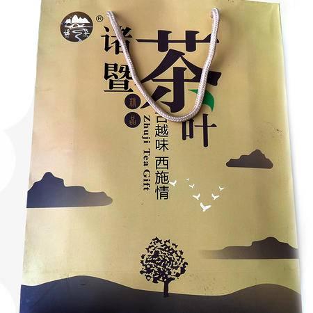 【浙江百货】华康 东白山高山茶100g/包
