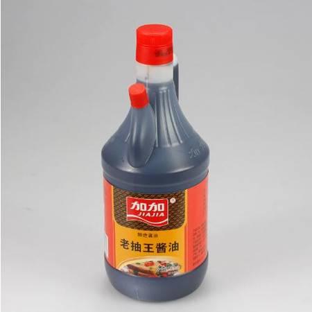 【浙江百货】 加加 老抽王酱油 800ml