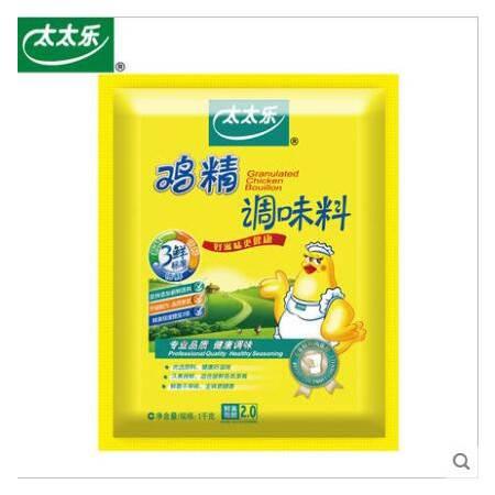 【浙江百货】 太太乐鸡精调味料 1000g 101119