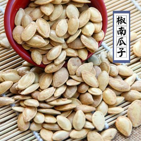 【浙江百货】天助食品 椒南瓜子 500g