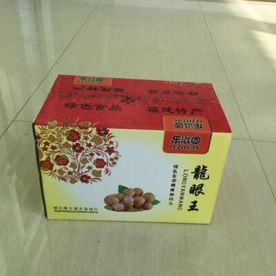 【浙江百货】 福建长乐桂圆干 20斤/箱