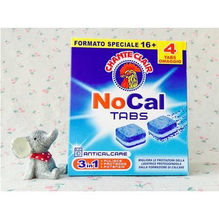 【青田馆】意大利ChanteClair大公鸡管家公鸡头洗衣机槽清洁块清洁剂16+4块