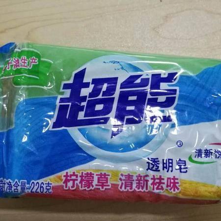 超能柠檬草洗衣皂226g块批发正品 仅限青田地区购买,其他地区请勿拍