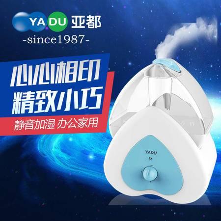 【包邮】亚都加湿器超声波办公室家用静音迷你创意型空气加湿