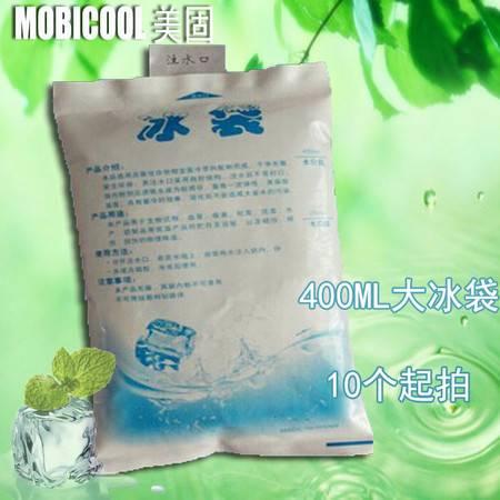 注水冰袋400ml 食品医药海鲜冷藏保鲜冷敷野餐包冰包保温袋