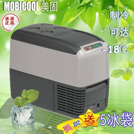 美固CF25压缩机车载冰箱 冷冻零下18度制冷 车家两用迷你冰箱冷藏
