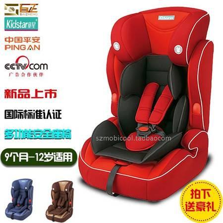 Kidstar童星车用儿童安全座椅KS-2180红色9个月~12岁安全认证