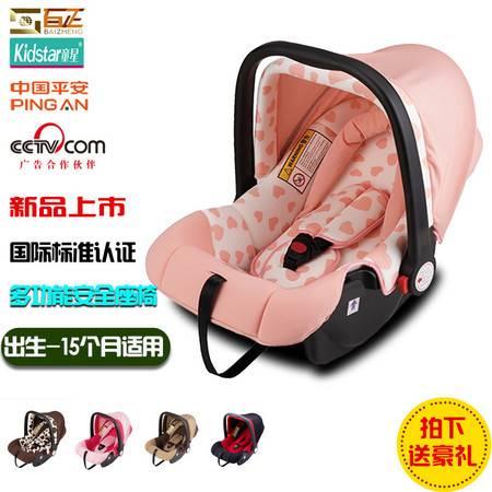 Kidstar童星2050婴儿提篮儿童爱心汽车安全座椅欧洲ECE安全认证0-13个月