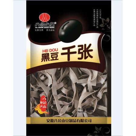 黑豆千张安徽八公山豆腐乳制品豆腐源产地八公山泉豆香浓郁直营