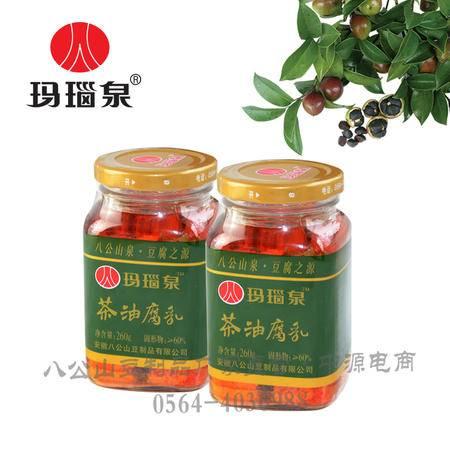 茶油腐乳玛瑙泉安徽八公山豆腐乳特产取泉水酿制口感滑爽厂家直营