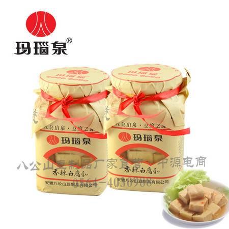 香辣白腐乳玛瑙泉牌微辣安徽八公山豆制品特产厂家直营