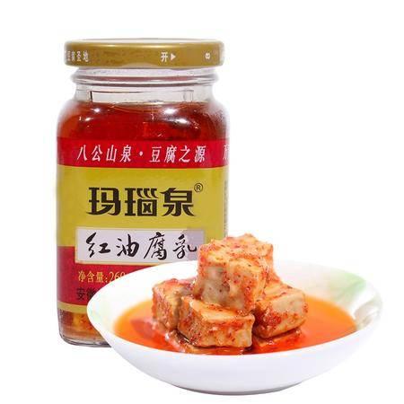红油腐乳安徽八公山特产豆腐乳世博会金奖