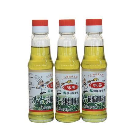 贵州特产 贵阳特产   息烽特产 息烽县供销社直供 味美花椒油 140ML