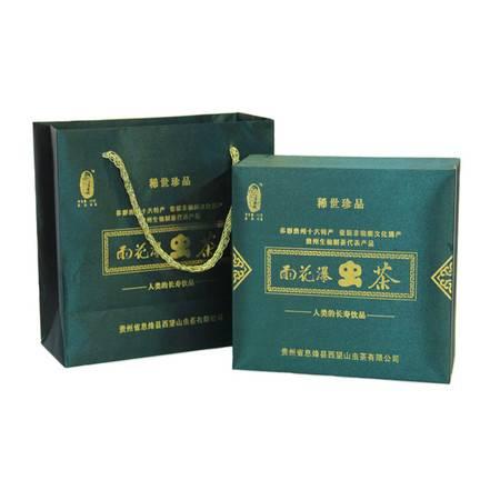 贵州特产 贵阳特产  息烽特产 息烽县供销社直供 雨花瀑虫茶 50小包